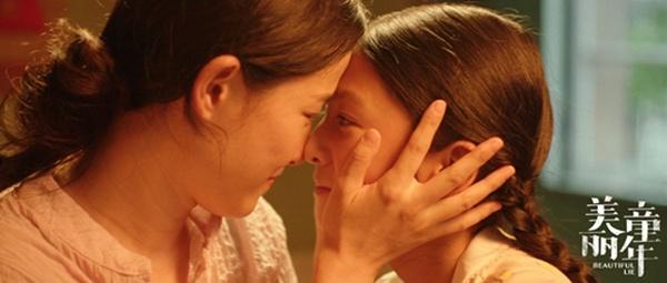 《美丽童年》发预告片 呼吁家长关注孩子心理健康