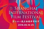重磅!上海电影节金爵奖亚洲新人奖入围名单发布