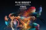 沙龙网上娱乐《动物世界》获选第21届上海沙龙网上娱乐节开幕影片