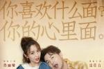 """""""超时空""""周榜连庄破7亿 《复联3》晋升影史第八"""