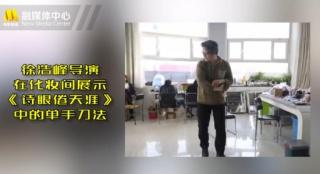 武侠电影《诗眼倦天涯》立项 陈坤周迅再度合体