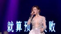 《爵迹2》发主题曲《就算》MV 张靓颖岩崎琢跨次元合作