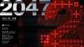 张艺谋新作《2047观·念展》6.11将登国家大剧院