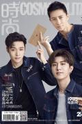 韩庚张艺兴范丞丞曝单人封面 三人三色青春接力!