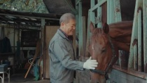 《十年日本》预告片