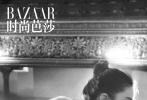 6月11日,刘亦菲登封《时尚芭莎》的时尚大片曝光,未显丰腴的黑天鹅。