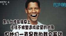 周游伟德国际1946备用网址:姜文摸彭于晏腹肌 那些拒拍吻戏的演员是怎么想的