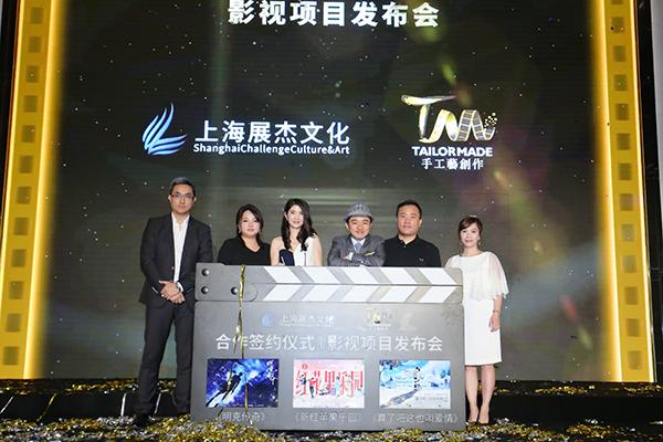 《红苹果乐园》即将翻拍,A5计划亮相上海电视节