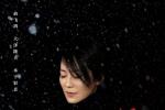 《在乎你》曝先导预告 俞飞鸿大泽隆夫陷情感纠葛