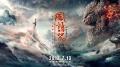 画江湖《风语咒》发崛起版预告 7.13再掀国漫风