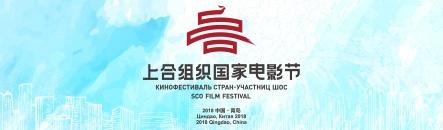 首届上合组织国家乐虎国际官网节
