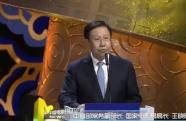 上合电影节青岛开幕 《侏罗纪世界2》首日破2亿表现强劲