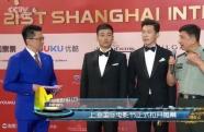 国内外影人齐聚上影节开幕式 《动物世界》彰显华语电影力量