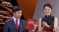 特别褒奖!唐季礼、朱媛媛揭晓上合沙龙网上娱乐节评委会特别奖