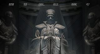《三国杀·幻》预告海报双发 郑伊健神秘古堡变身