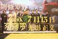 刘嘉玲从影三十载首次无戏服 吴磊现场化身小老师