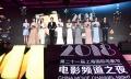 杨幂吴磊助力电影频道之夜 佟丽娅私下低调扶贫