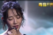 上合组织国家电影节华丽闭幕 演员白百何演唱主题曲《海洋》