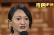 周迅荣获上合电影节最佳女演员 电影频道传媒关注单元开幕