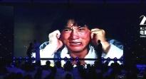 成龙电影周发布竞赛及展映片单 成名作《醉拳》成为开幕影片