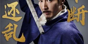 徐克新作获最受期待华语系列沙龙网上娱乐 暑期强势来袭