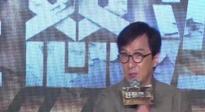 上影节展示改革开放40年成果 成龙徐峥沙龙网上娱乐轮番登场