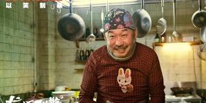 """《龙虾刑警》剧组欢乐多 喜剧大咖""""笑料""""不断"""