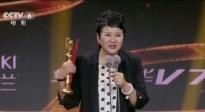上影节传媒关注单元 胡玫从影35年获得首个导演奖