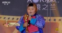 阿吉获传媒关注单元特别荣誉个人奖 汉语不听话唱歌作谢礼