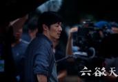 《六欲天》长沙开机 祖峰首执导筒出演复杂角色
