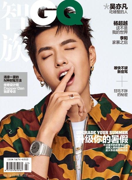 """吴亦凡""""吃螃蟹的人"""" 二刷《智族GQ》7月刊!"""