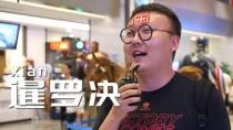 《暹罗决:九神战甲》曝口碑特辑