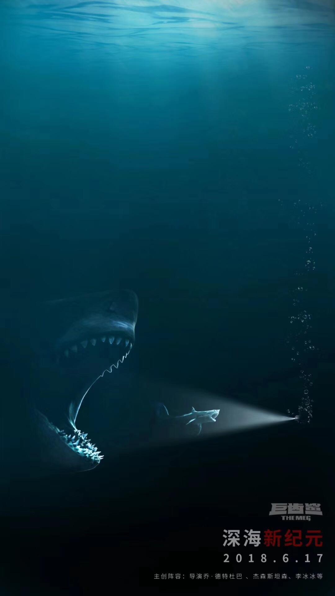 巨齿鲨_电影海报_图集_电影网_1905.com
