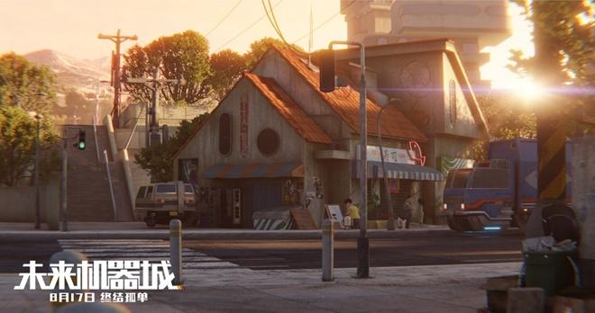 《未来机器城》曝光场景图 迪士尼梦工厂导演助