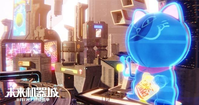 《未来机器城》曝光场景图 迪士尼梦工厂导演助力