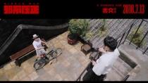 姜文王菲传奇携手首发推广曲MV
