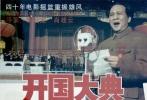 导演:李前宽 肖桂云 主演:古月 孙飞虎 黄凯 邵宏来 刘怀正