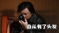 """《我不是药神》发布""""戏下有爱""""情感特辑 剧组片场欢乐频耍宝"""