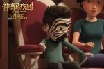 《神奇马戏团》抢档7.21 周笔畅献声欢乐魔法世界