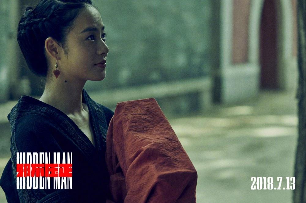 姜文电影重返IMAX大银幕 浪漫书写民国快意恩仇