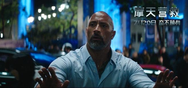 《摩天营救》7.20' 星鱼官网'上映 暑期唯一好莱坞大片获赞