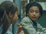 《小偷家族》台湾预告片