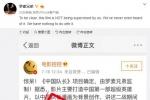 罗素兄弟发文否定参与打造《中国队长》项目
