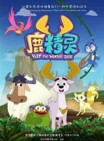 鹿精灵 35 雪猴子村庄