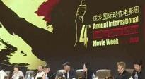 独家探访成龙国际动作优德炸金花周 嘉宾阵容最新节目单抢先曝光
