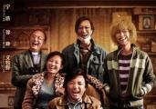 李克强总理电影《我不是药神》引发热议作出批示