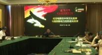 成龙大哥:宁愿做亚洲第一 也不愿做美国的最末!