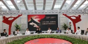 成龙电影周文瀛湖会谭举行 议电影对城市发展作用