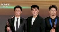 又能演戏又能打! 段奕宏、吴京共同获得最佳动作男演员
