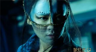 《狄仁杰之四大天王》:这才是真正的中国大片!